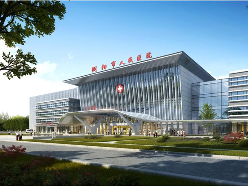 湖南省浏阳市人民医院