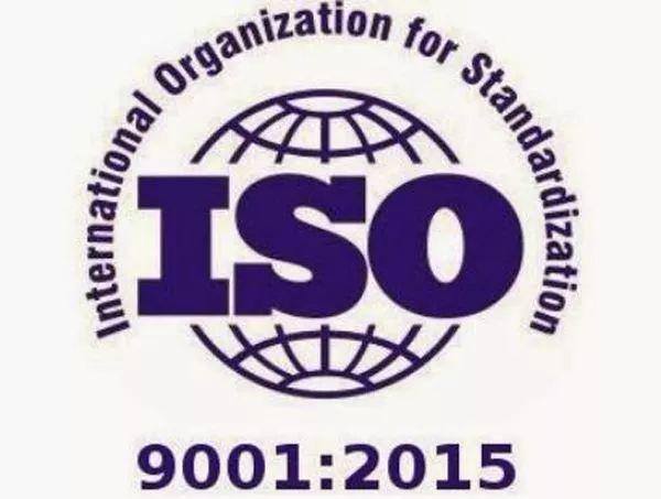 喜讯!江苏威尔赛成功通过ISO9001质量管理体系认证